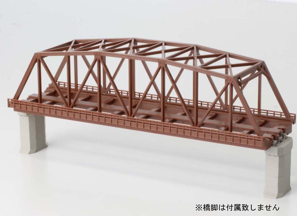 R060 複線トラス鉄橋 220mm 茶 (1本)