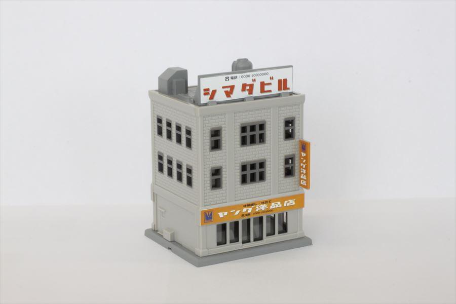 S032-1 商業ビルA