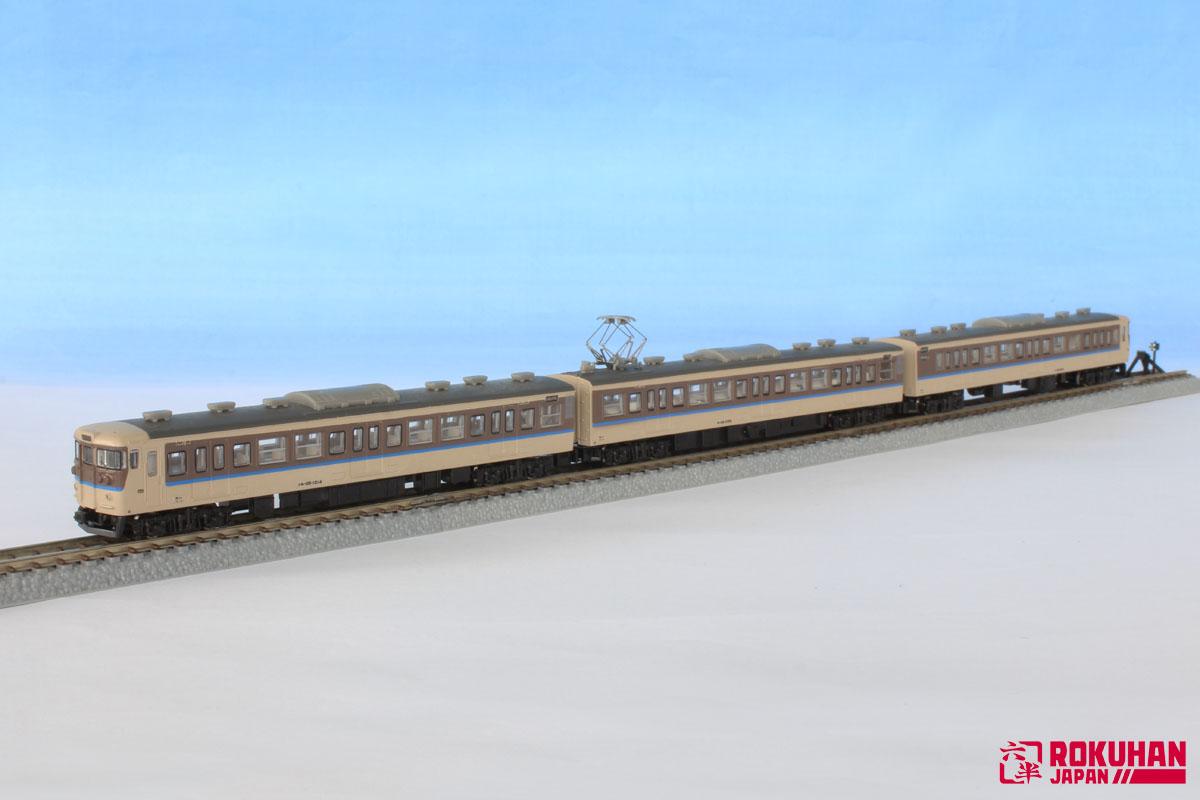 T011-10 115系1000番代 岡山更新色 3両セット