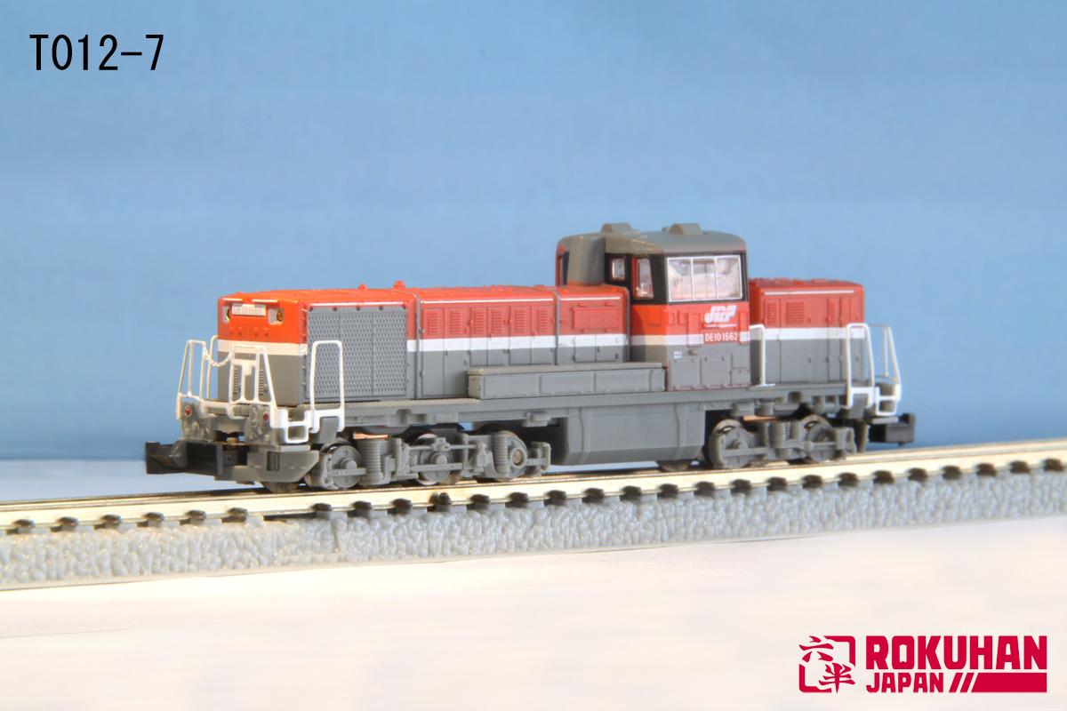 T012-7 DE10 1500番代 B寒地型 JR貨物 新A更新色