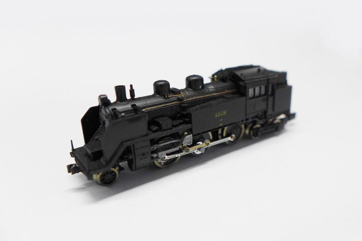 T019-1 C11 三次型標準タイプ