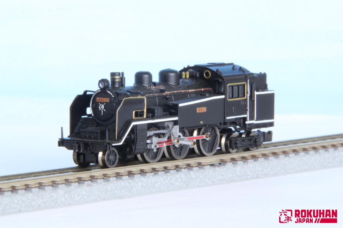 T019-4 国鉄 C11 蒸気機関車 200号機タイプ
