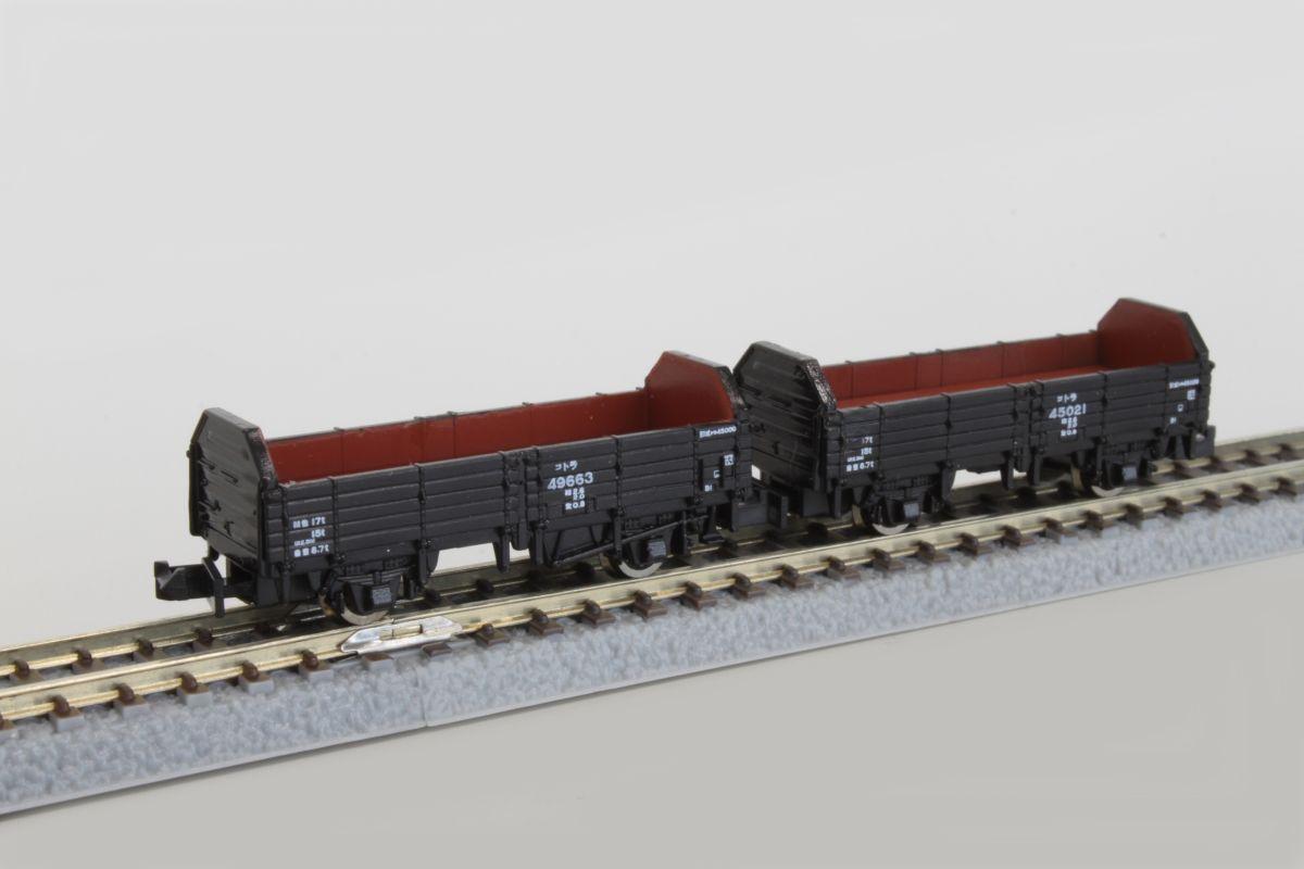 T025-1 トラ45000形貨車 2両セット