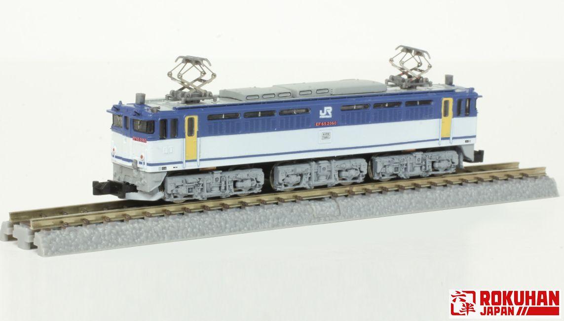 T035-4 EF65形電気機関車 2000番代 2060号機 JR貨物更新色
