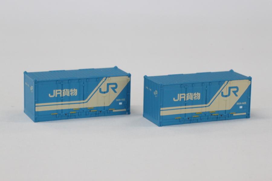 A105-3 JR貨物 30Aコンテナ20ft 青 2個入り