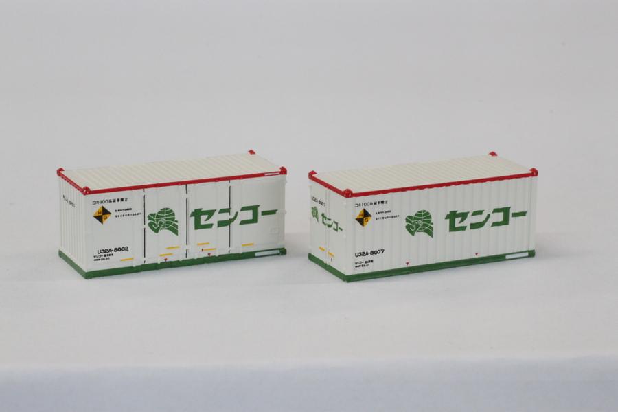 A107-1 センコー U32A-8000コンテナ20ft 2個入り