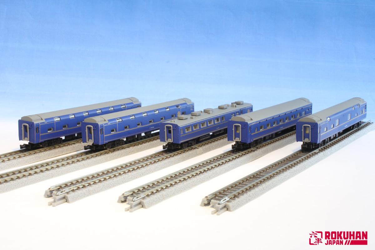 T016-2 24系 北斗星 JR北海道編成 5両増結セット