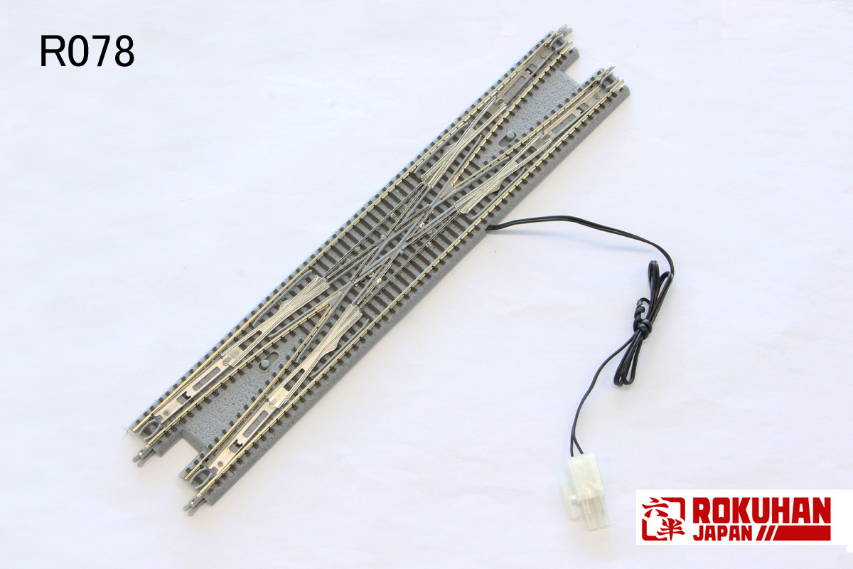 R078 電動/手動複線両渡りポイント
