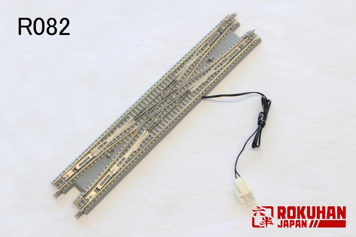 R082 PC 電動複線両渡りポイント