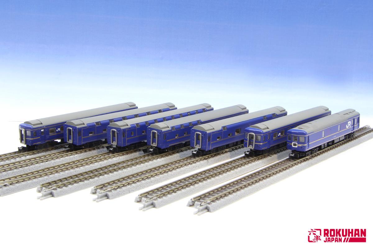 T016-1 24系 北斗星 JR北海道編成 7両基本セット