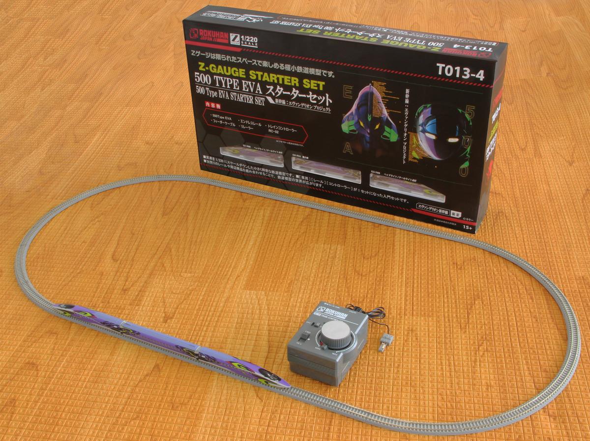 G004-2 500TYPE EVA スターターセット