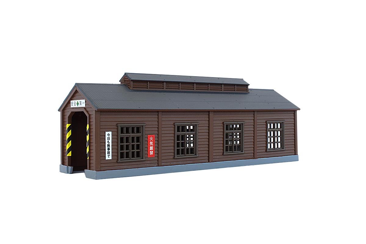S051-1 木造機関庫(こげ茶)