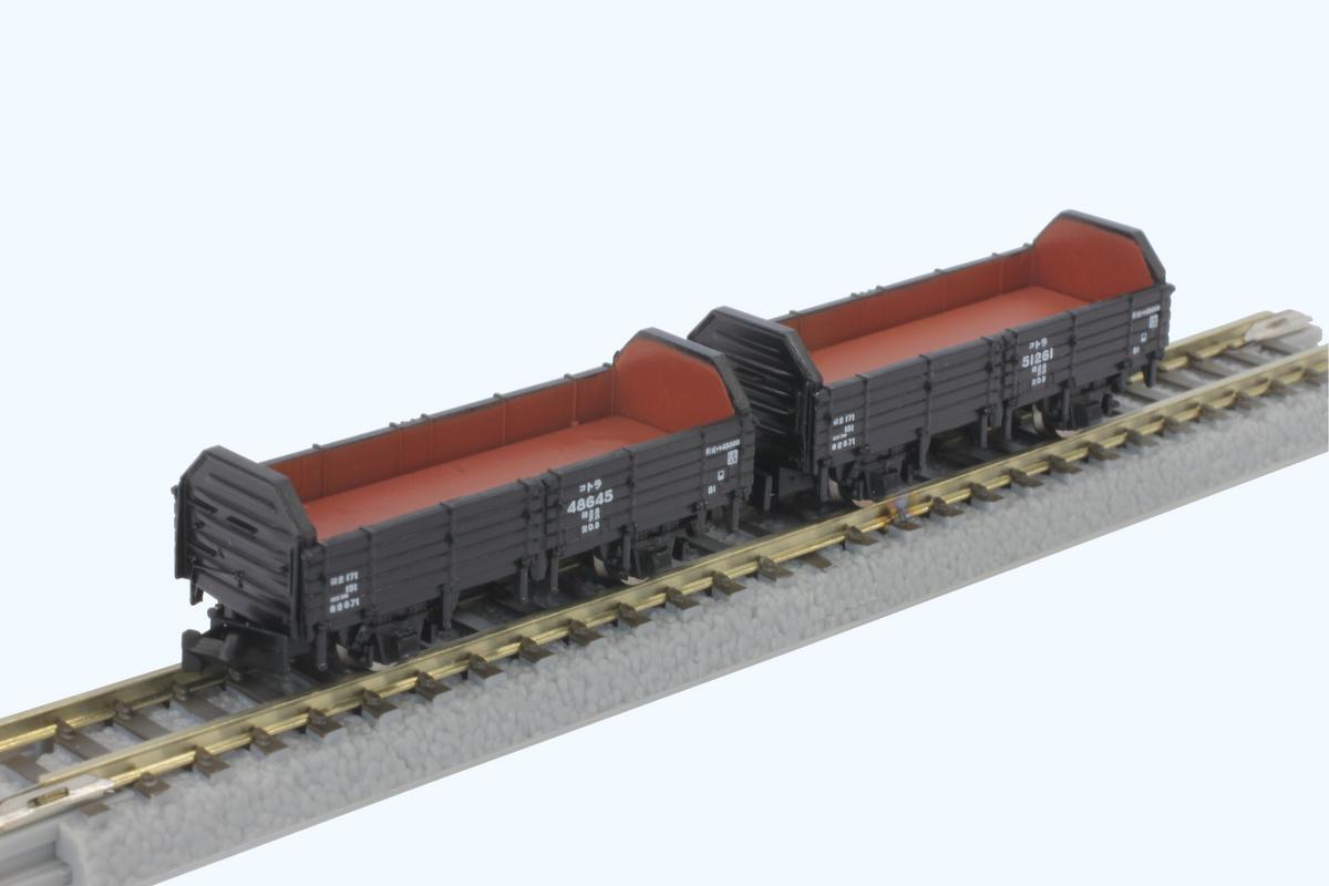 T025-4 国鉄トラ45000形貨車 Cセット