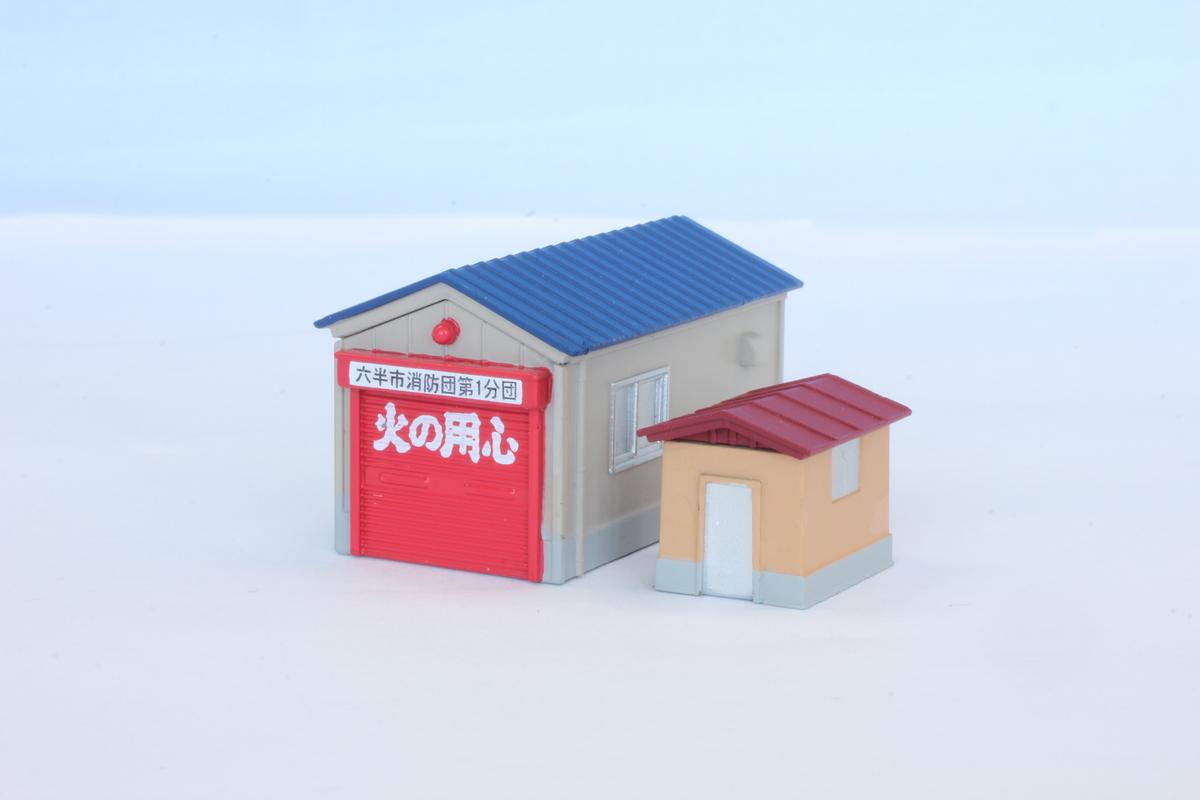 S050-2 ガレージ・小屋セット(青)