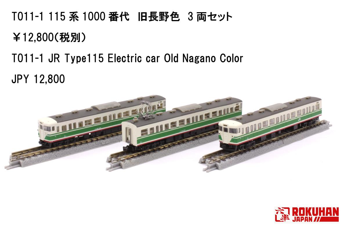 https://www.rokuhan.com/news/115sinano001.JPG