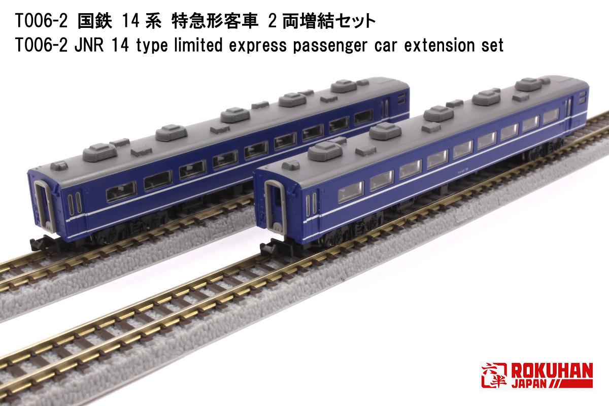 https://www.rokuhan.com/news/14EXT.JPG