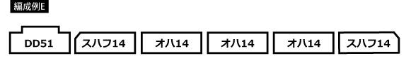 https://www.rokuhan.com/news/14KE.jpg