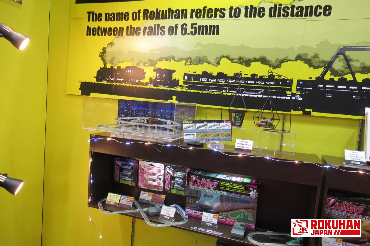 https://www.rokuhan.com/news/2019gift004.png