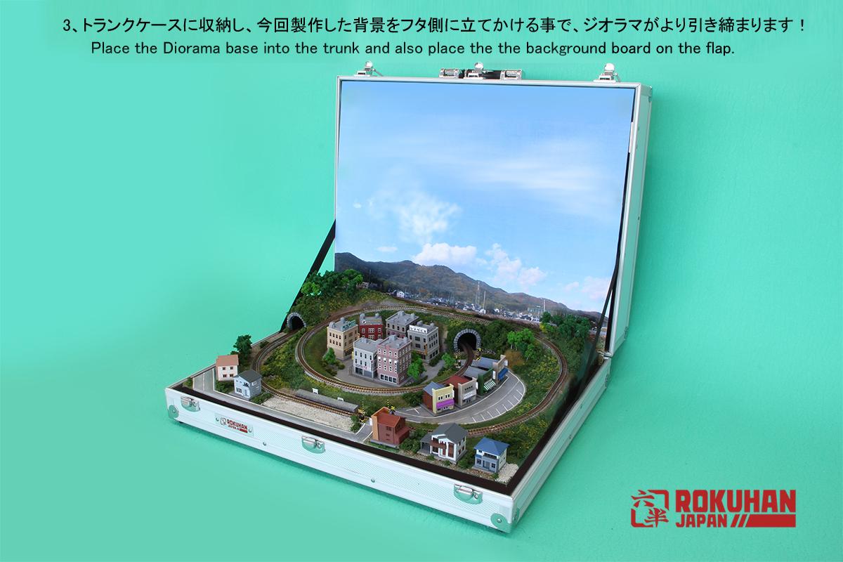 https://www.rokuhan.com/news/3IMG_122201.jpg