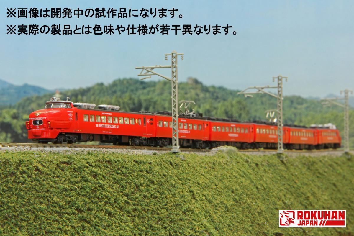 https://www.rokuhan.com/news/485TSasobi01.jpg