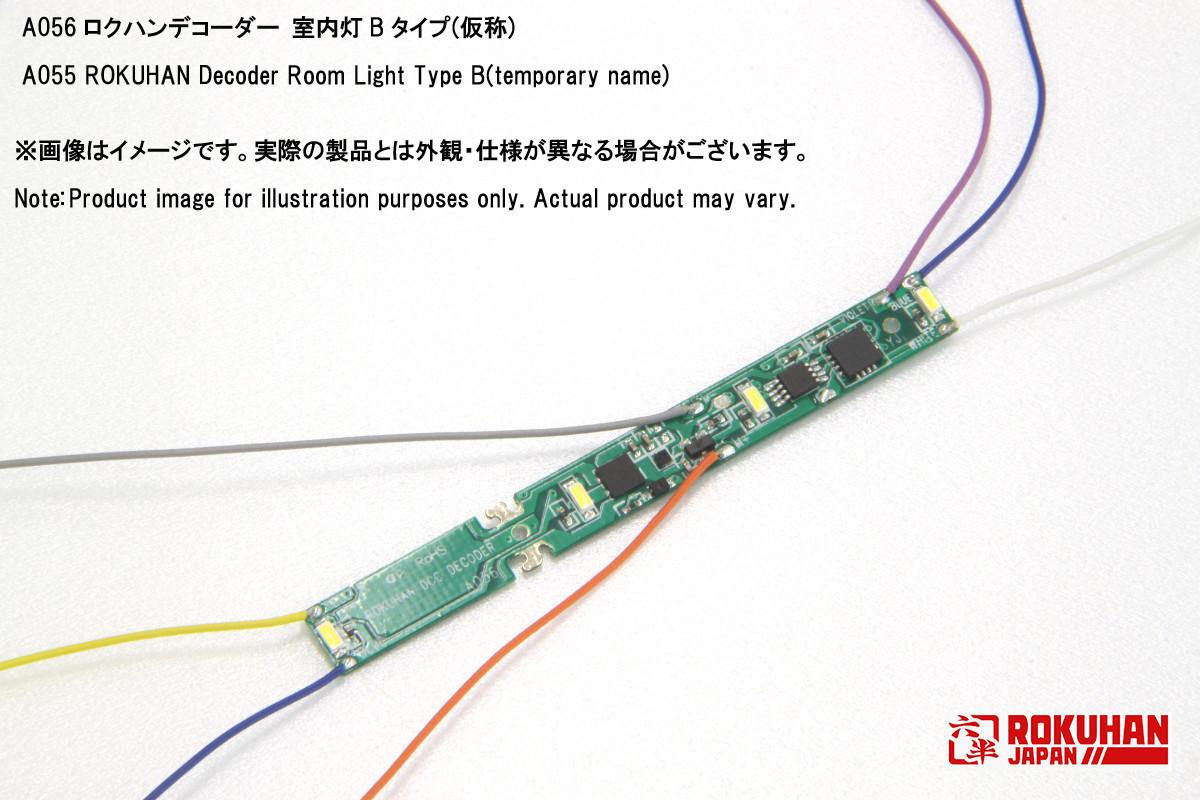 https://www.rokuhan.com/news/A056b.JPG