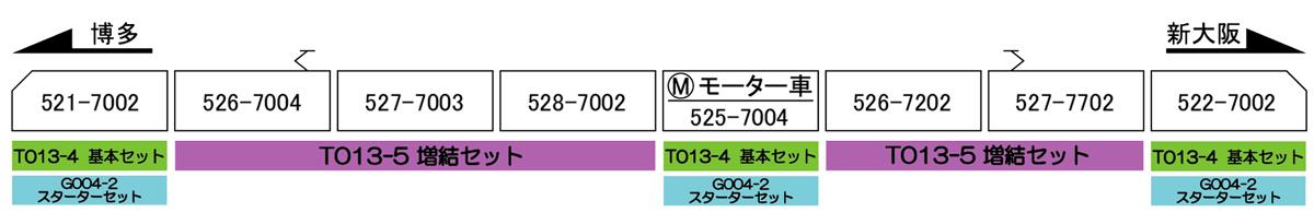 https://www.rokuhan.com/news/HENSEI.jpg