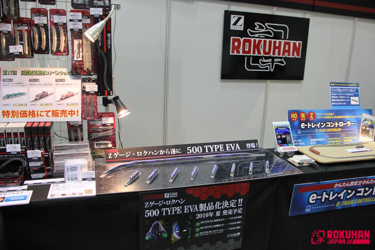 https://www.rokuhan.com/news/IMG_0018.jpg