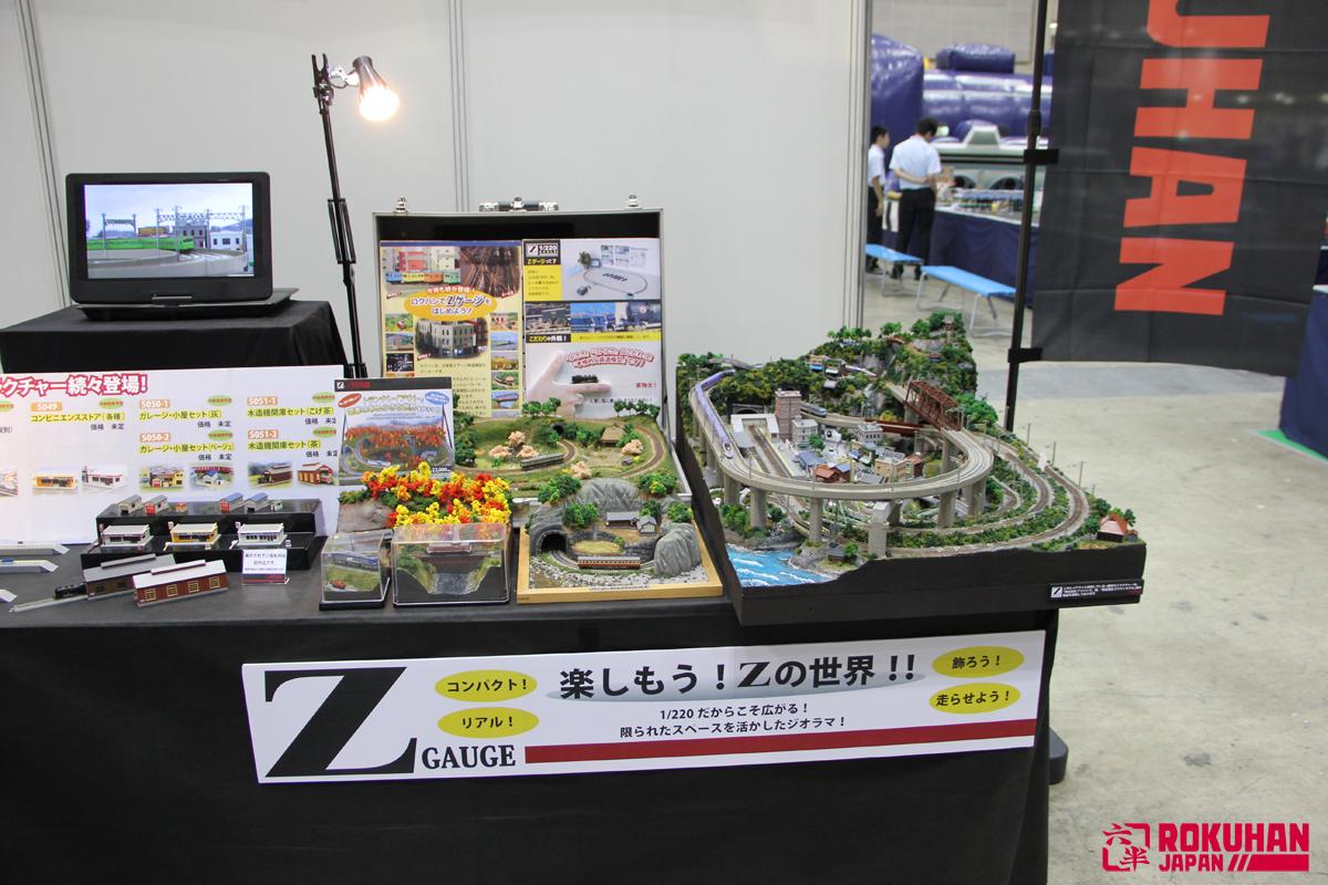 https://www.rokuhan.com/news/IMG_00311.jpg