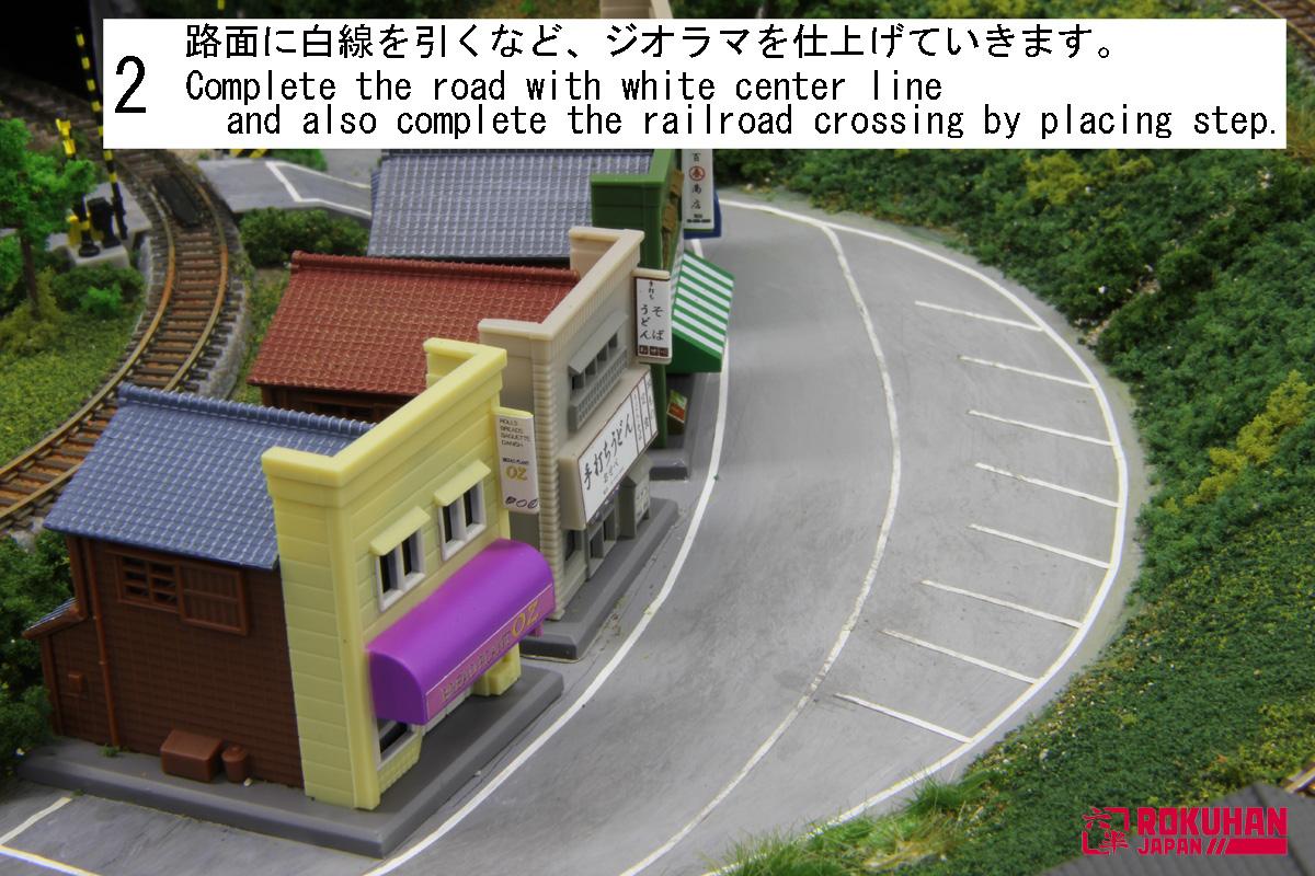 https://www.rokuhan.com/news/IMG_5783.JPG