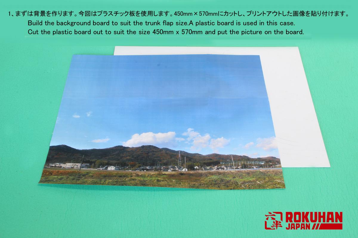 https://www.rokuhan.com/news/IMG_5798.jpg