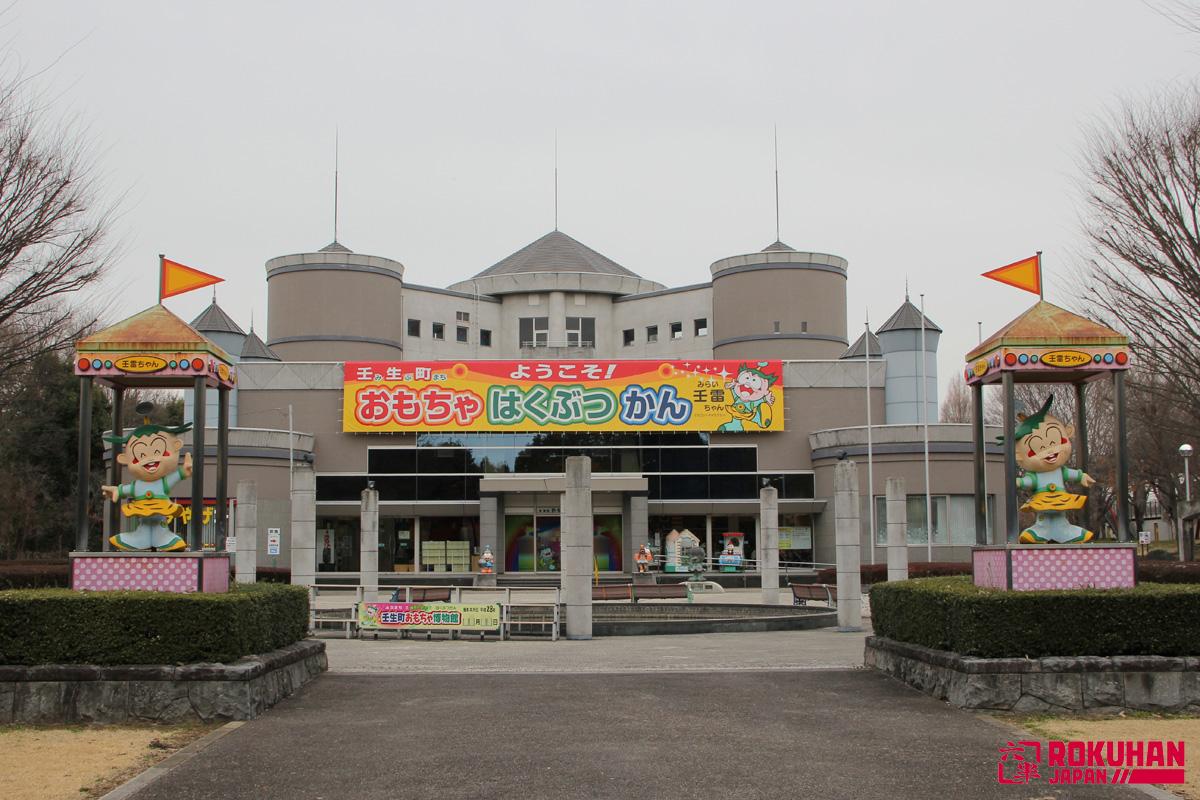 https://www.rokuhan.com/news/IMG_82112.jpg
