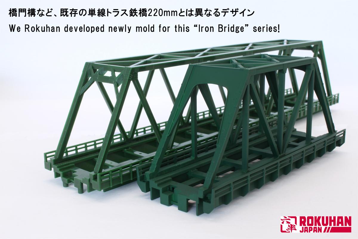 https://www.rokuhan.com/news/R089-Design.jpg