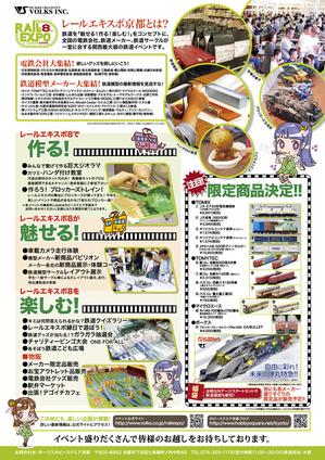 8-kyoto2_ol.jpg