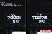 t024-3-2.jpg