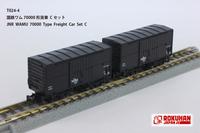 t024-4.JPG