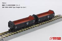 t025-4.JPG