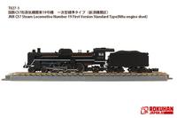 T027-1-1.jpg