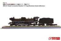 T027-2-1.jpg