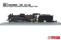 T027-3-1.jpg