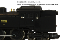C11254KIHONd.png
