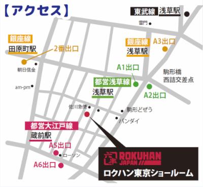 東京ショールームmap.png