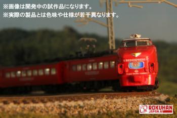 485TSasobi02b.jpg