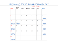 東京カレンダー1月(掲載用).png