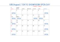 東京カレンダー218月(掲載用).png