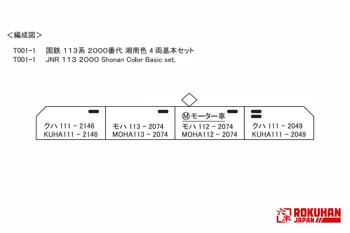 https://www.rokuhan.com/news/logoT0011hensei.png