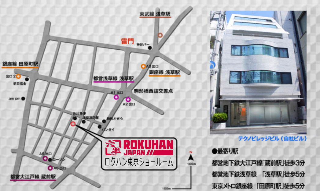 http://www.rokuhan.com/news/map1.jpg