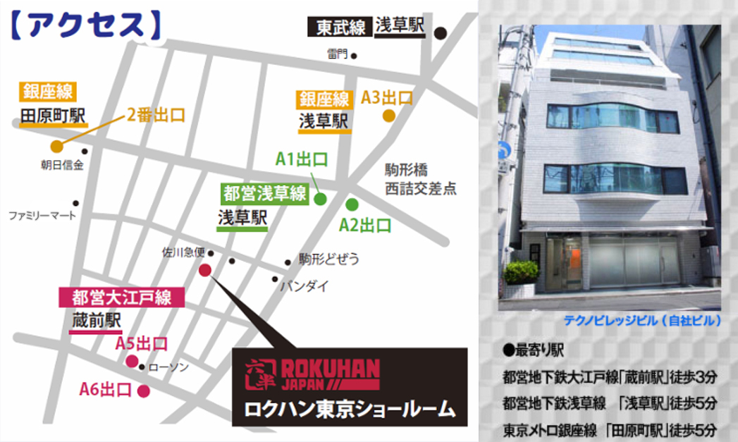 https://www.rokuhan.com/news/map3.jpg