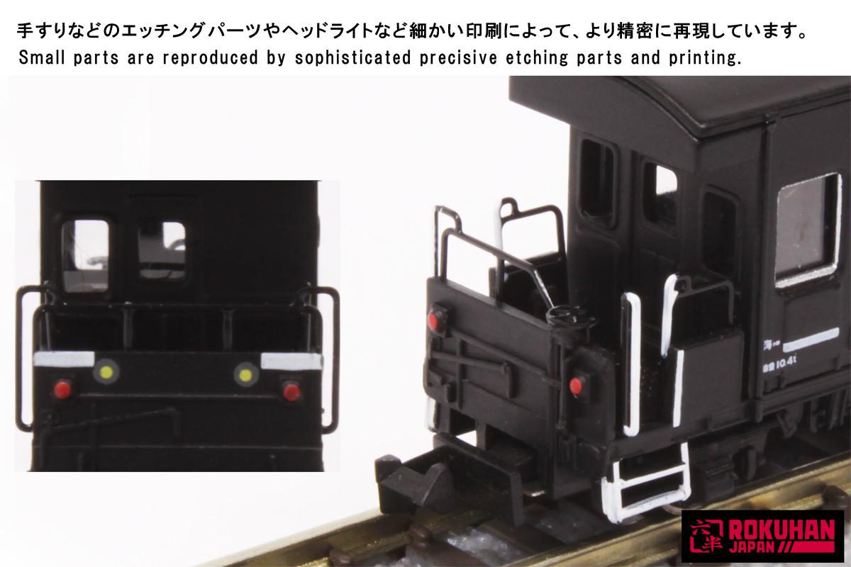 https://www.rokuhan.com/news/saibu.jpg