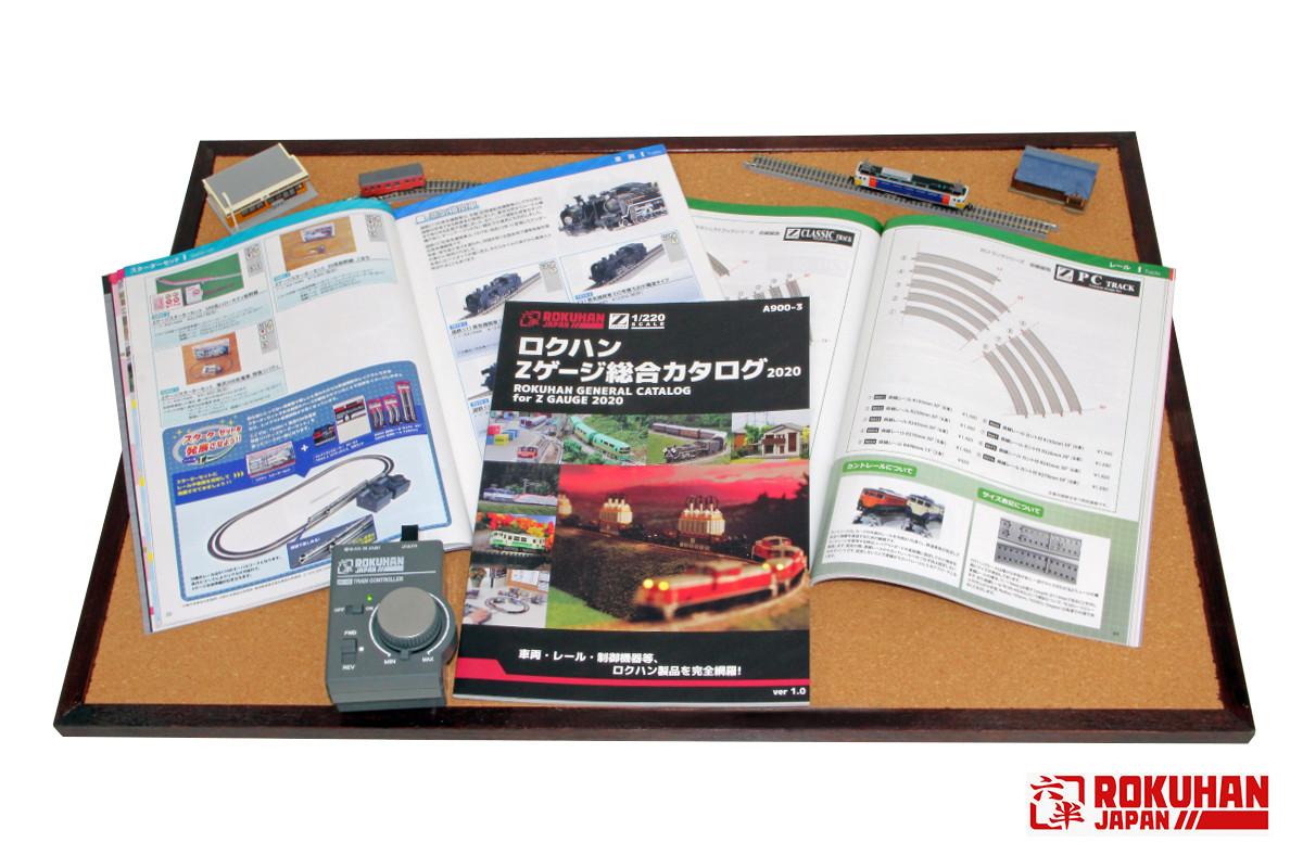 A900-3 ロクハンZゲージ総合カタログ 2020