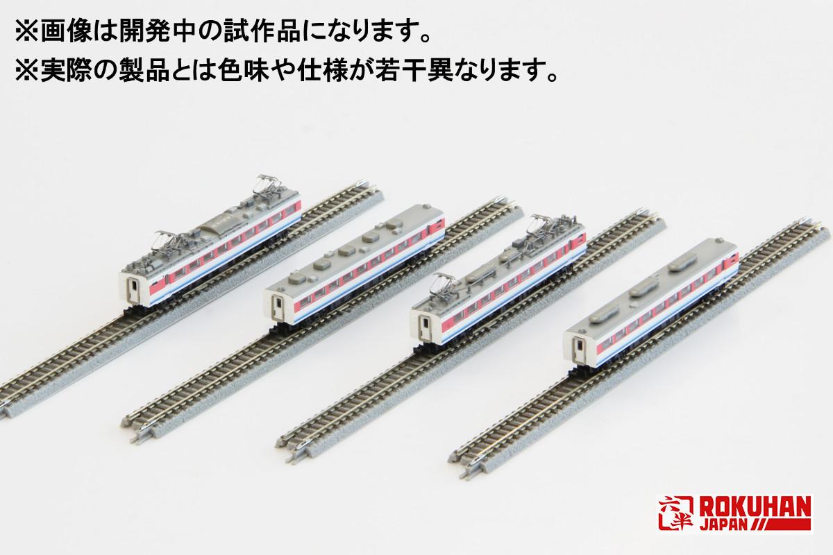 T031-2 489系特急形電車 白山色 「白山」 4両増結セット